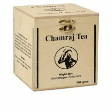 Chamraj Rare Teas  Chestlet Pack 100g